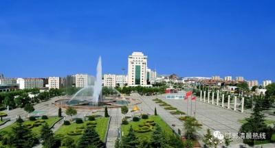 【上线预告】5月16日,武安市政府上线《清晨热线》!请关注!