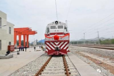 邯郸企业第一条!普阳铁路专用线正式开通运营!