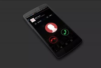 市民频繁遭骚扰!遇到骚扰电话,你可以这样做……