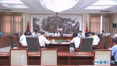 高宏志主持召开市委机构编制委员会会议