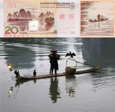 新版20元背面的漁夫脫單了?真相令人心疼