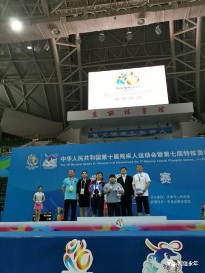 金牌!打破世界纪录!邯郸籍选手郑飞飞在全国残运会上为家乡争光!