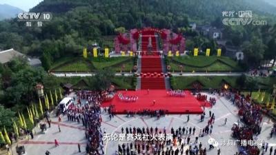 邯郸这个地方要火了 央视为她拍了一部宣传片
