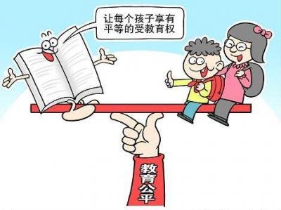 """河北涉县推进城乡教育一体化发展——""""厚爱""""农村薄弱校"""