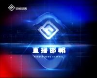 直播邯郸 05-04