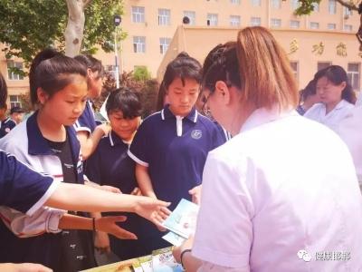 大名縣開展中國學生營養日宣傳活動