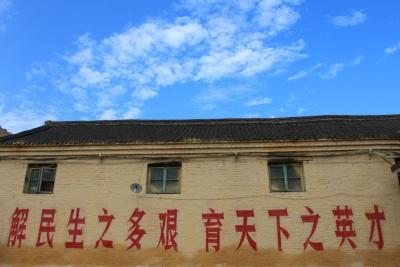 """【农民日报】有了""""被需要""""的感觉——中国农业大学扎根河北曲周县系列故事之四"""