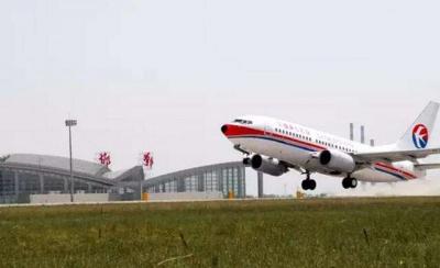 邯郸机场开通通程航班  到国内主要城市每天一班