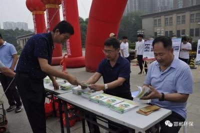 """邯郸""""六·五""""环境日宣传丰富多彩"""