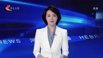 【河北卫视】中农大扎根曲周46年 盐碱地变良田