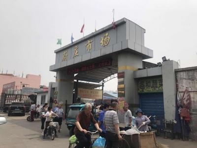 丛台城管大力整治蔚庄市场周边环境