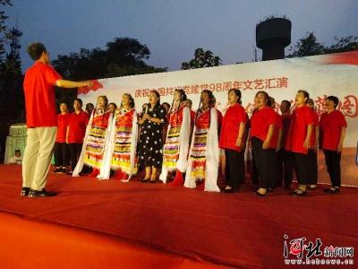 復興區龐村街道舉辦慶祝中國共產黨成立98周年文藝匯演
