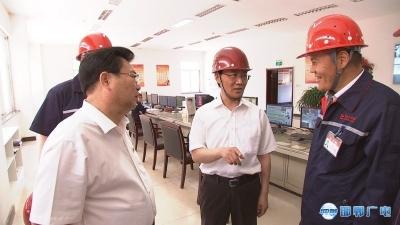 张维亮在涉县峰峰矿区调研