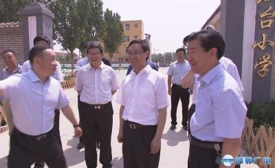 张维亮到大名县调研督导脱贫攻坚工作