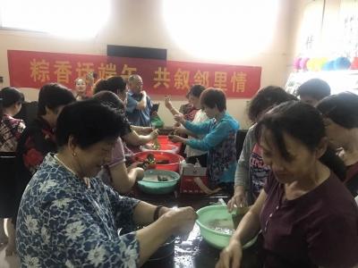 复兴区建西一社区:粽香话端午 共叙邻里情