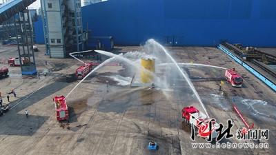 磁县举行危险化学品泄漏事故应急救援预案演练