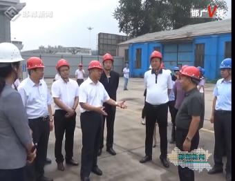 邯广V视|高宏志调研761棋牌机场改扩建工程
