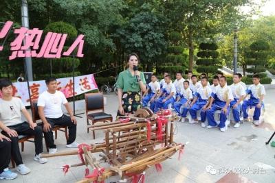 弘扬梅拳武术 传承文化遗产