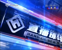 直播邯郸 06-05