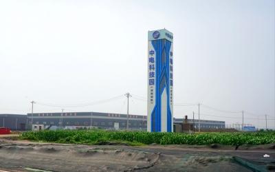 引进一家企业 带来一个集群——邯郸冀南新区与中电系统合作打造中电邯郸科技园 吸引京津高端装备制造企业扎堆入驻