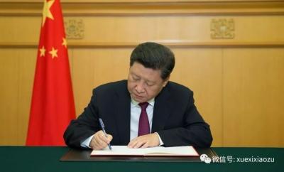 習近平簽署發布特赦令,特赦九類服刑罪犯