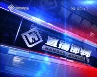 直播邯郸 06-01