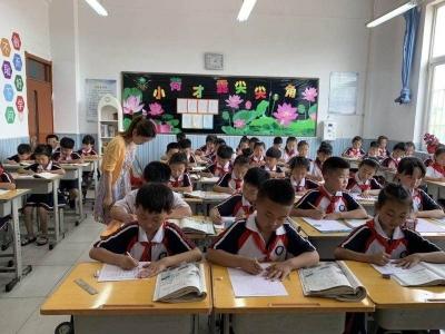 写规范中国字 做精彩好少年——丛台区第一届硬笔书法达标测试