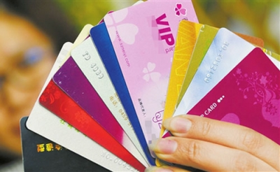 邯郸市市场监管部门提示:慎重选择预付卡消费