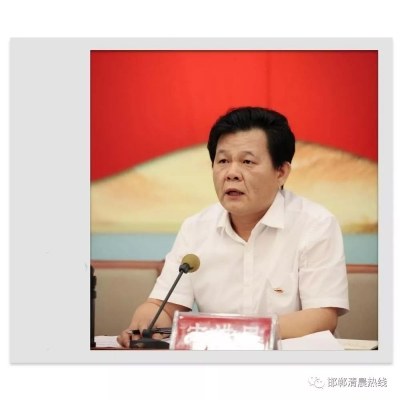 6月28日 市财政局党组书记、局长宋进民带队上线《清晨热线》!