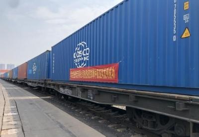 邯郸:第三列中欧班列成功开行
