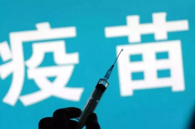 疫苗管理法12月1日施行