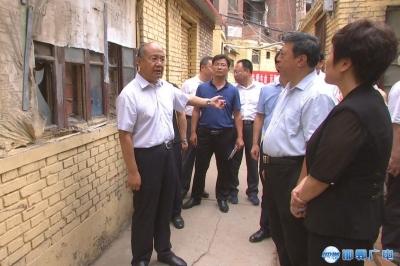 邯广V视 高宏志调研主城区D级危房治理及环卫车辆运行情况