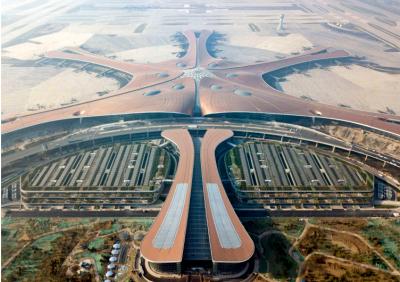 打造京津冀协同发展新高地  ——写在北京大兴国际机场主要工程项目竣工之际