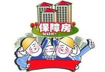 本月起,邯郸市区2019保障性住房受理集中申报