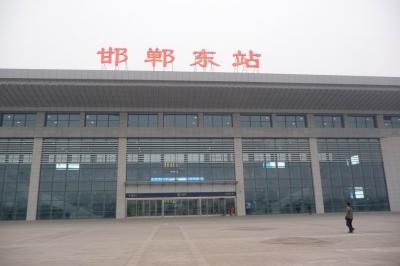 7月10日起邯郸东站高铁由126列增加为130列