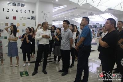 """全国""""青年之家""""管理员能力提升培训班在邯郸举行"""