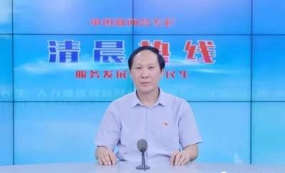 【清晨视频】市一、二、三、邯钢医院院长上线《清晨热线》!