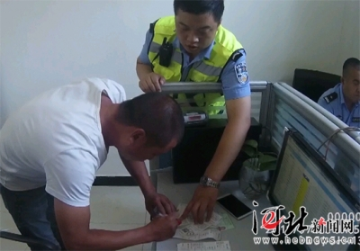 邯郸:醉酒驾车驾照被注销 假证侥幸上路又被查
