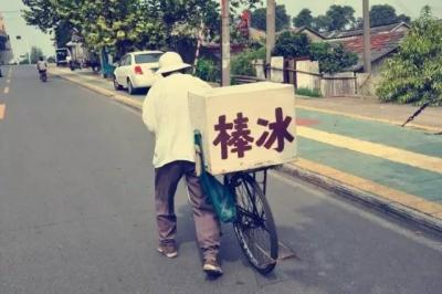@邯郸人,儿时的夏天 你还记得多少?