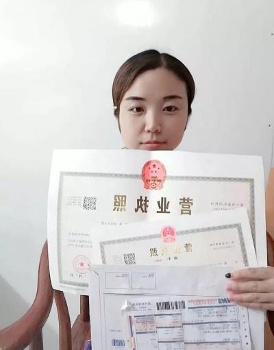 """邯山區:""""零跑""""審批新模式實現審批不見面"""