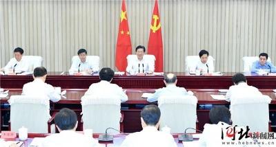 """王东峰主持召开""""不忘初心、牢记使命""""主题教育座谈会"""