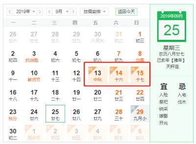 再上10天班,邯郸人将集体放假!还有4个好消息、3个坏消息…