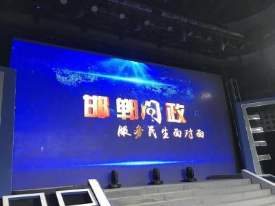 【邯郸问政】7月19日市教育局接受电视直播问政