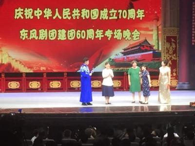 建团六十周年——邯郸东风剧团举行专场晚会!