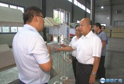 邯郸V视  高宏志赴涉县走访调研分包联系的贫困村、规上工业企业和创新创业团队