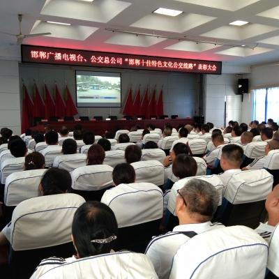 """邯鄲""""十佳特色文化公交線路""""出爐"""