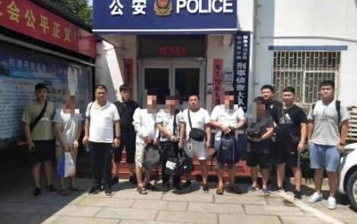 邯鄲警方打掉一詐騙團伙 5名涉案人員全部落網