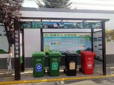农村垃圾分类,邯郸这个区走出特色治理之路