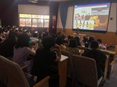 邯山区南湖学校在邯郸市第一中学举办2019年暑期教师培训