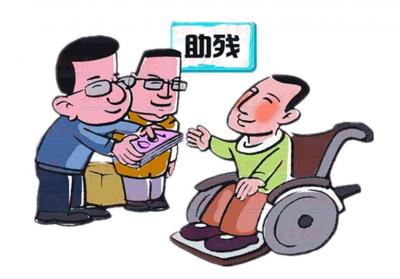 肥鄉區:主動上門為殘疾人落實各項補貼